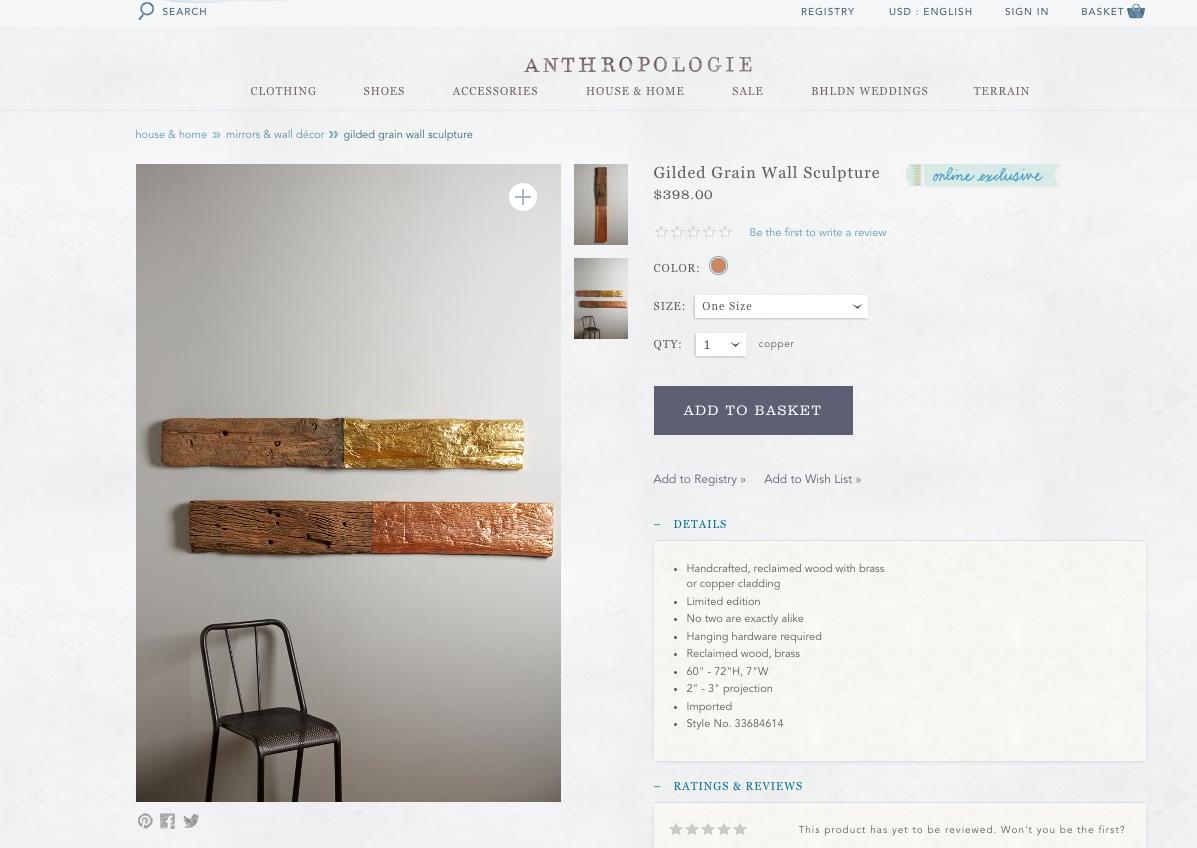 copper-gilded-grain-wall-sculpture-anthropologie